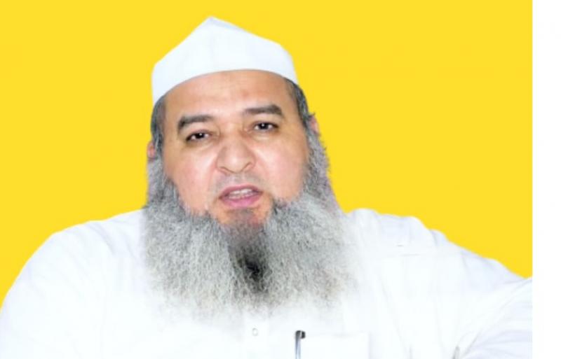 Mohd Islam