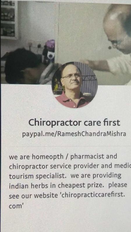 Dr Ramesh Chandra Mishra