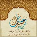 Abdul Azeem