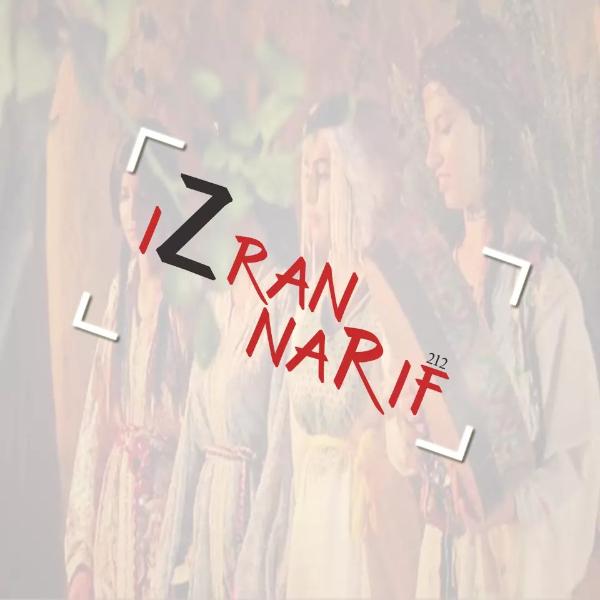 Izran Narif 212 is an influencer