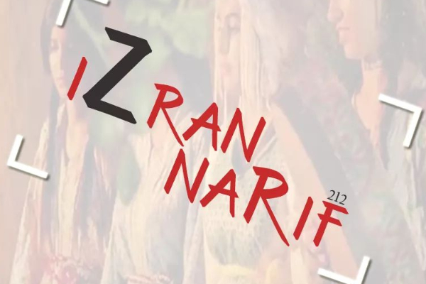 another great photo of Izran Narif 212